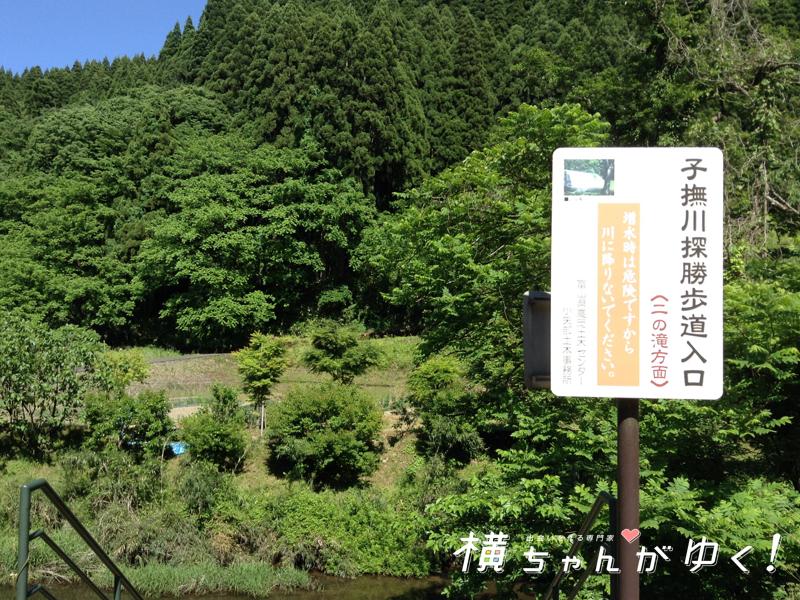 宮島峡12