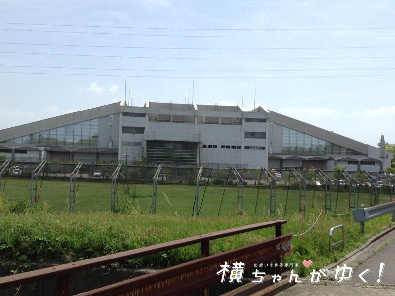 産業展示館
