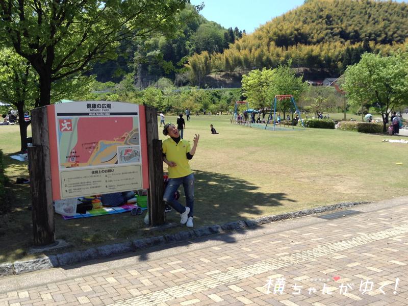 内川スポーツ広場6