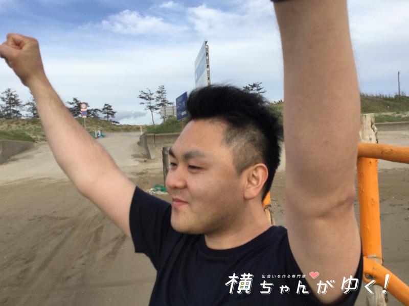 千里浜13