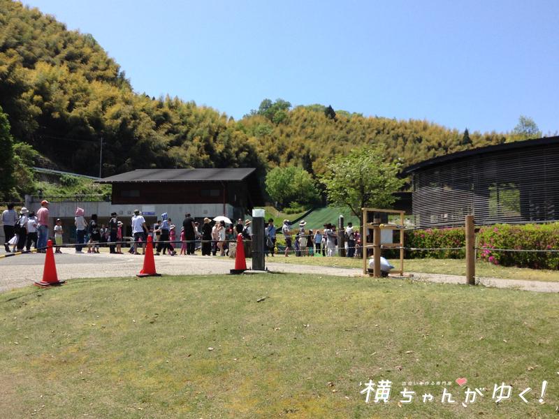 内川スポーツ広場13