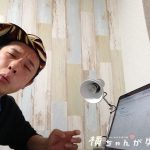 口内炎がとにかく痛ぇ〜ぞ〜、マ・ジ・で〜\(^o^)/