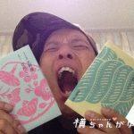 【なんだこの口溶けは!?】高岡ラムネをお土産にもらって初めて食べたよ、特に柚子が超美味かった!