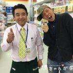 【ムアツ布団とは】昭和西川のムアツふとん買ったよ、ド素人の率直な感想5つ!
