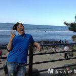 【高岡市おすすめ海岸デート】雨晴海岸(あまはらし)からの雄大な眺めに、もう心がヤラれるって!