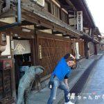 【高岡市 風情ある金屋町】格子造りの家々や石畳にほのぼの♪ 小田和正さん愛用の風鈴もGET!