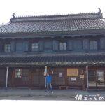 高岡市山町筋(やまちょうすじ)にてレトロな土蔵造り「菅野家」& 町並みを練り歩く!