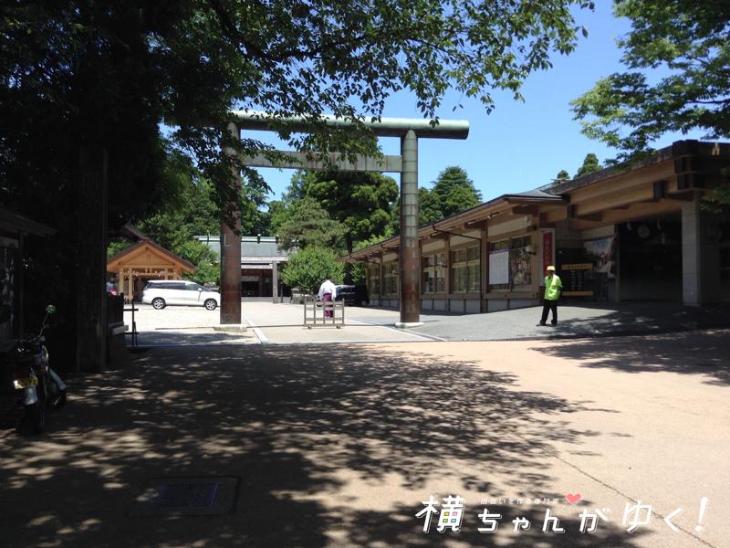 射水神社2