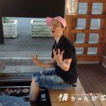 【小矢部市 / 足湯】道の駅メルヘンおやべの足湯にトライしたよ!結構熱めで、good!
