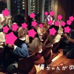 【金沢駅東口そば 居酒屋】「茜どき」はデートからお座敷宴会までイケるぞ〜!#らぶど飲み会