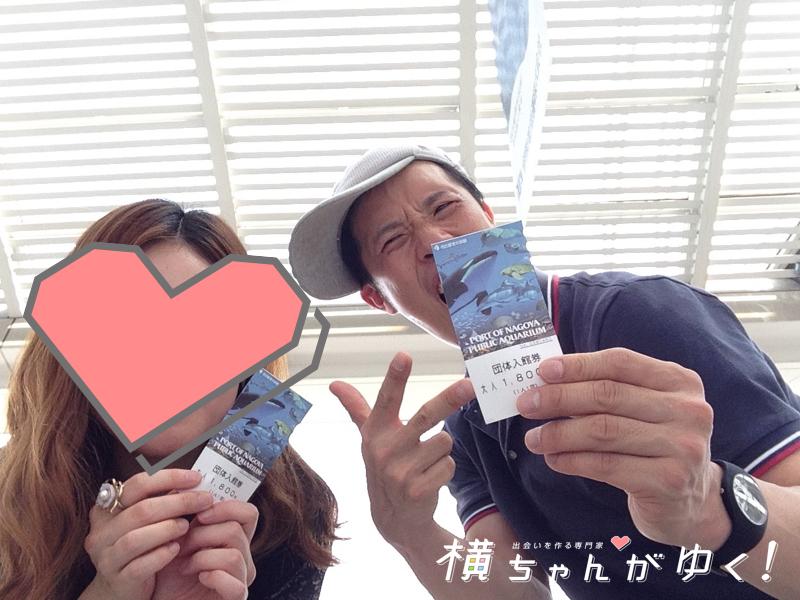 名古屋港水族館10