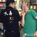 【富山ブラックラーメン元祖おすすめ!】西町大喜 西町本店で黒いラーメンを喰らう!