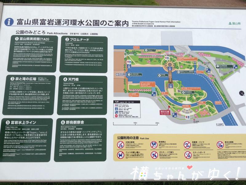 富岩運河4