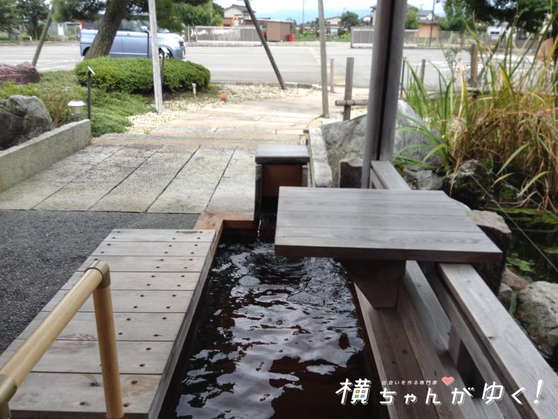 水舟亭10