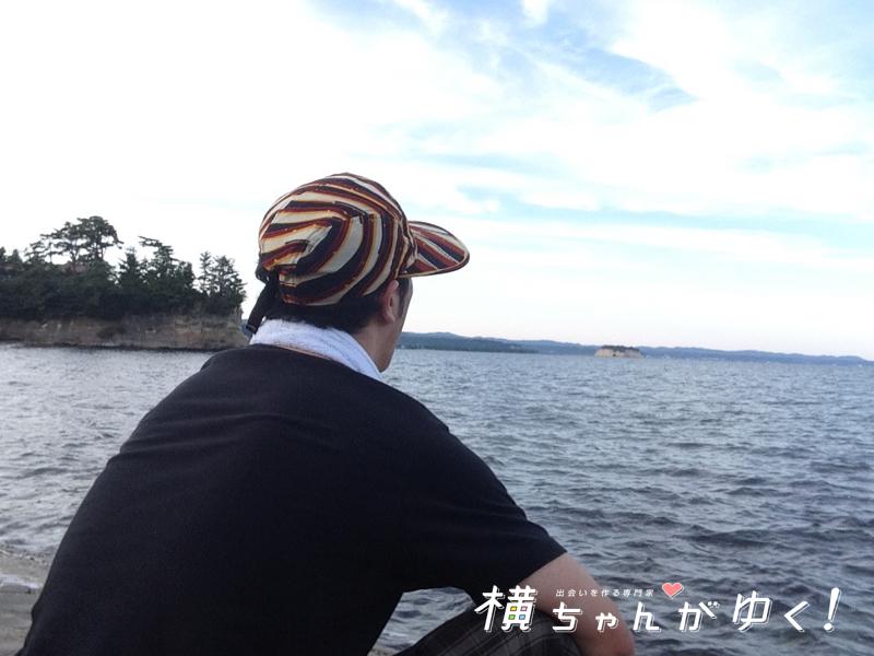 恋路海岸16