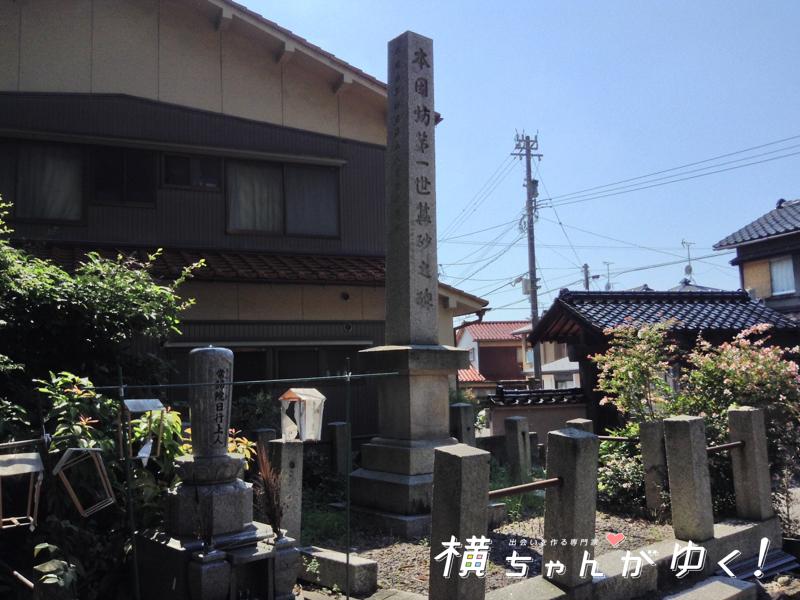 本行寺11