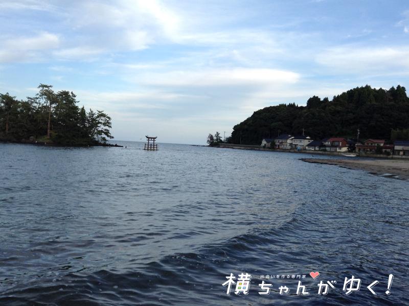 恋路海岸9