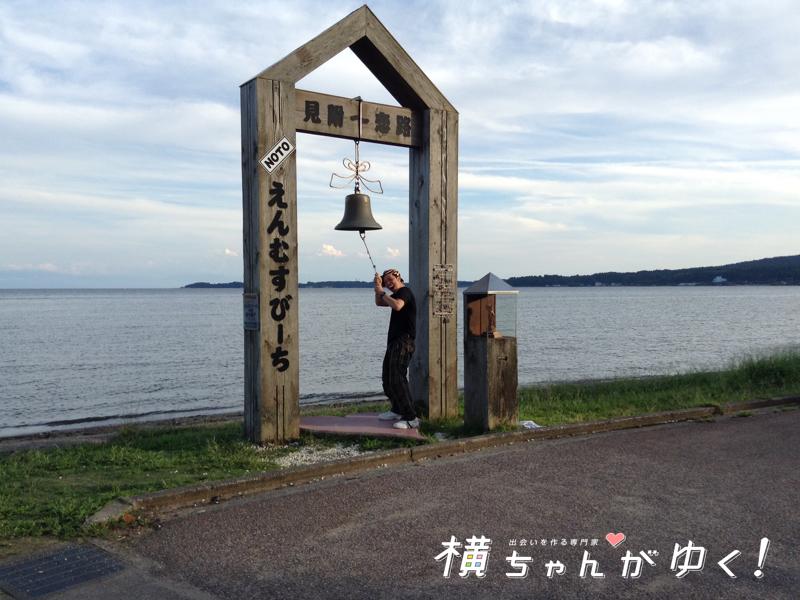見附島12