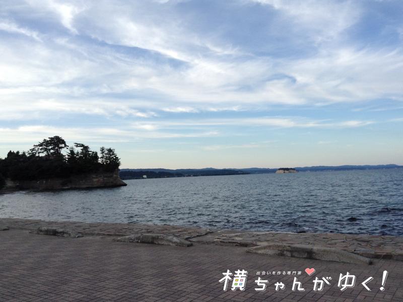 恋路海岸3