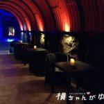 【石川県珠洲市 パワースポット】神々しいほどの青のパワー!聖域の岬「青の洞窟」へゆく!