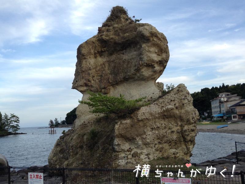 恋路海岸7