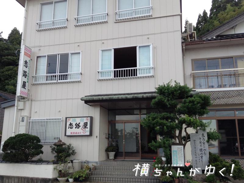 恋路海岸14