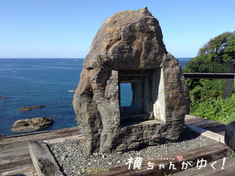 聖域の岬4
