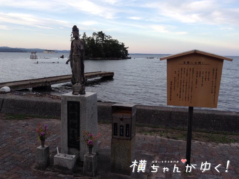 恋路海岸10