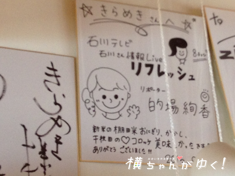 千枚田29