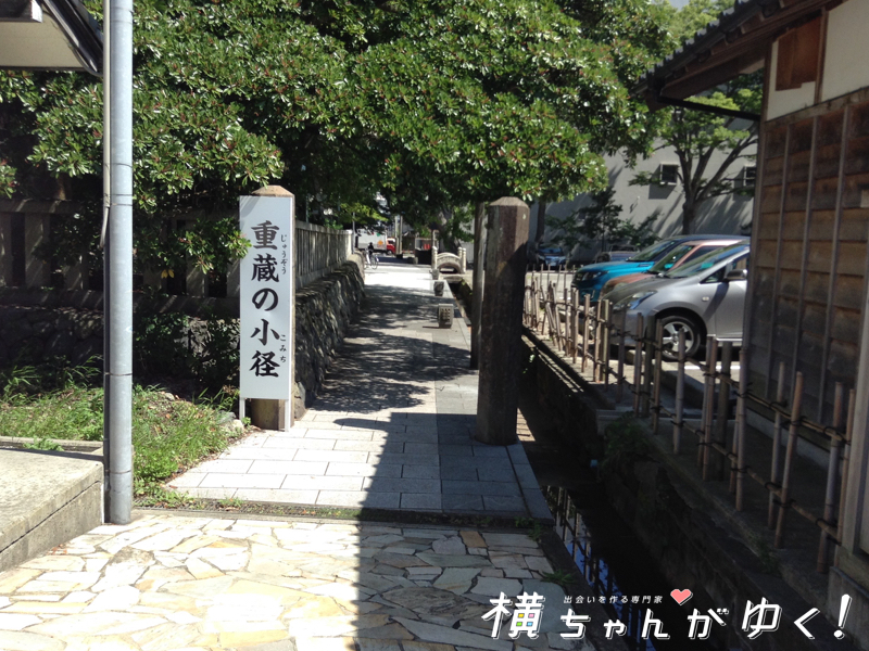 重蔵神社1
