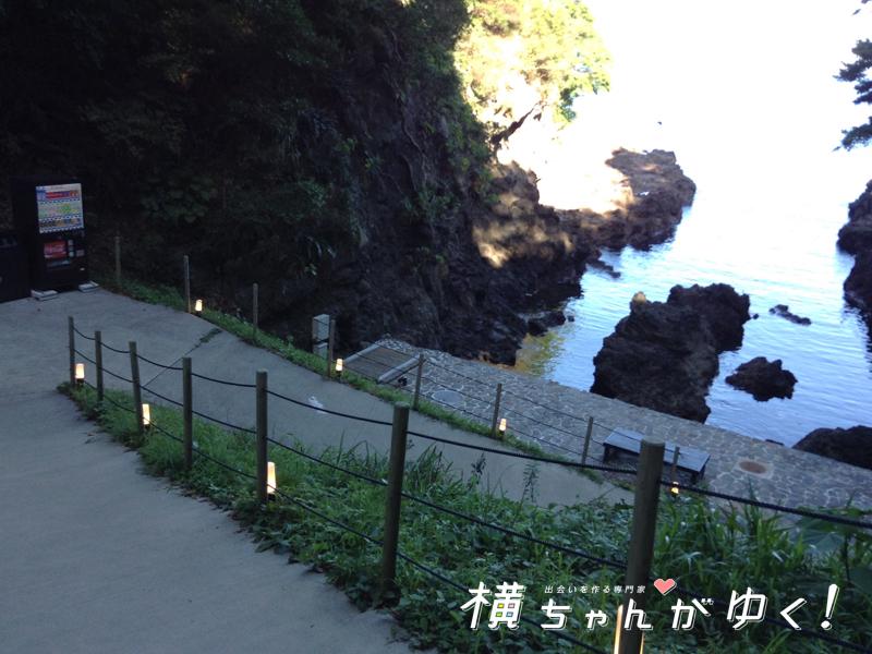 青の洞窟3