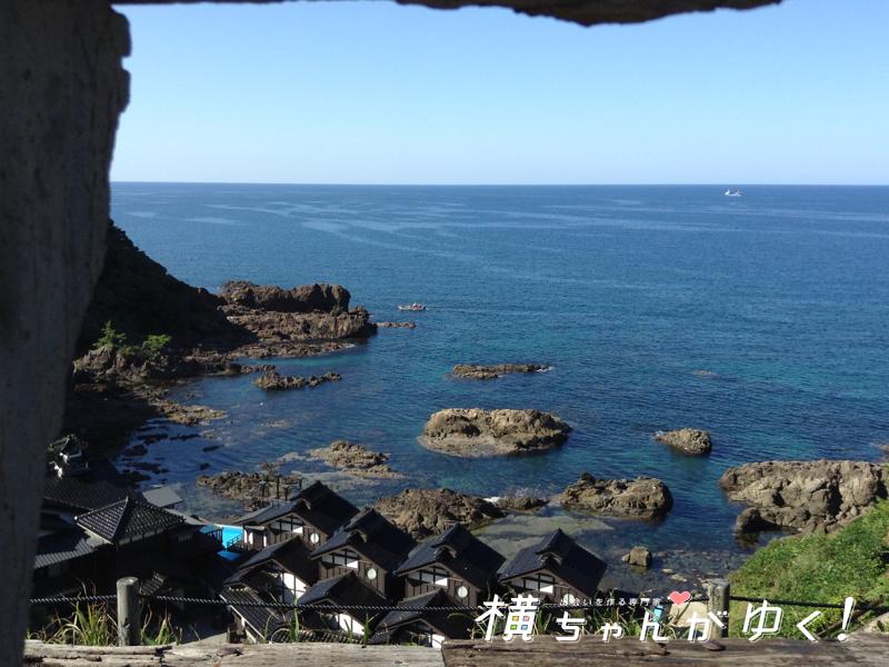 聖域の岬7