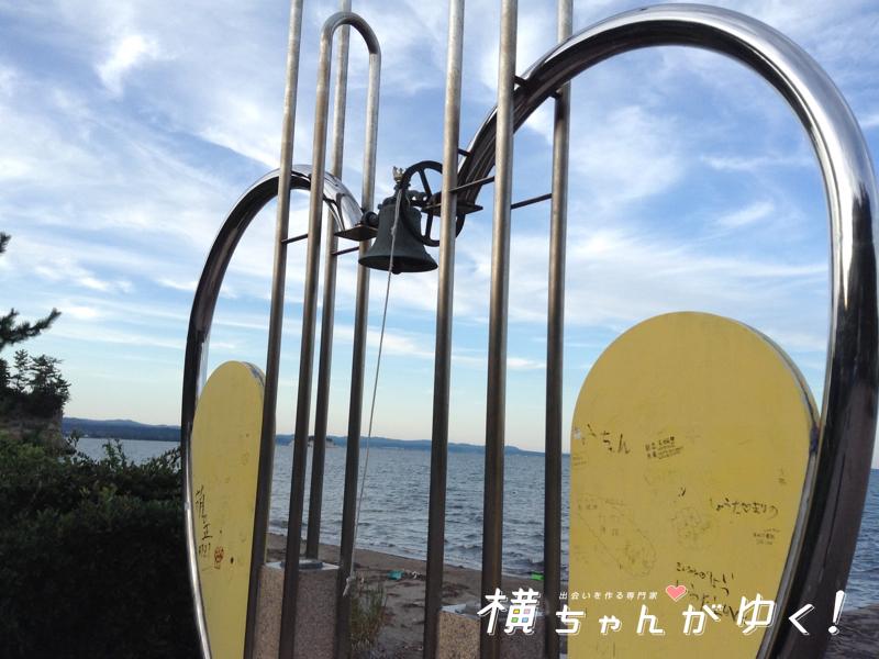 恋路海岸5