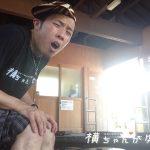 【輪島市 足湯】輪島唯一の足湯、湯楽里(ゆらり)へゆく!すぐ横にパワスポの重蔵神社もあるよん!