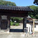 【金沢 囲碁パワースポット】初代本因坊算砂が創建した本行寺へ参拝にゆく!
