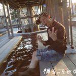 【加賀市片山津温泉 足湯】夕暮れの「えんがわ」で足湯を堪能、ややヌクめだった!