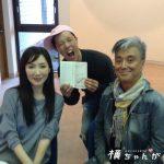 結婚とは...恋愛とは...「ズバリ変わること」川崎貴子さん&二村ヒトシさんの講演を聴きにゆく!