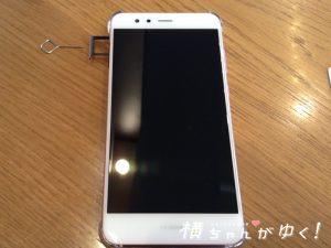 UQモバイル8