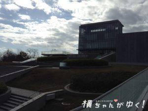 西田幾多郎記念館