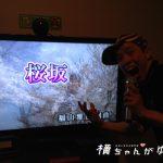 【福山雅治☆男性限定ライブに初参戦記念!】福山雅治さんの好きな歌マイベスト10!
