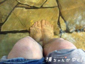 梅田足湯6