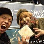 元気いっぱいの福永倫子さんの歌声とパフォーマンスに、こっちまで楽しさが伝染しちゃったよ〜♪