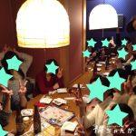 【緊急告知!】12/28(木)19時頃から「らぶど飲み会忘年会」やるよ〜、ラストみんな飲むぞ〜!(TV取材も来るってよ♪)