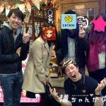 【大阪で初開催するも,,,⁉︎】反省だらけのらぶど飲み会 in Oosaka(でも楽しかった^ ^)
