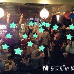 【大感謝!】 来年も金沢で沢山の出会いを作ってくよ〜♪今年最後のらぶど飲み会 #ダーツバーブル