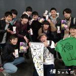 【感動ズキュ〜ン!】福山雅治さんの男性限定LIVE「野郎夜4」胸キュンの初参戦レポ!(後編)