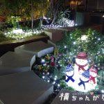 【大阪心斎橋・梅田】シャンクレールの街コン・婚活パーティーにて、38歳がマッチングできた理由!