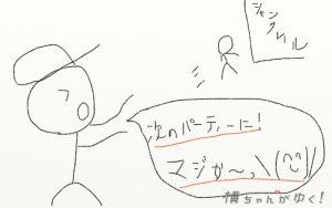マッチング2
