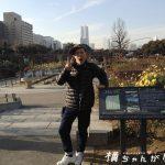 【らぶど薔薇部】横浜市山下公園の未来バラ園にゆく!(時期的に空振りでござった)