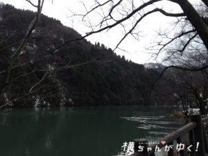 鯉恋の宮18